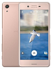 Sony Xperia X Performance Dual (F8132) Rose Gold